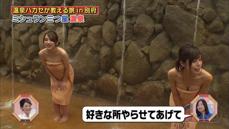 【温泉キャプ画像】もぉちょっとバスタオル下げてほしい巨乳タレントの温泉レポw 12