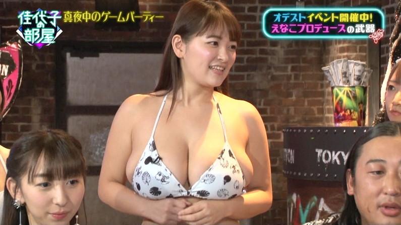 【水着キャプ画像】巨乳タレント達の水着姿がエロすぎるテレビキャプ画像w