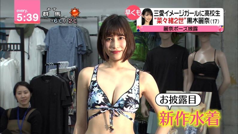 【水着キャプ画像】巨乳タレント達の水着姿がエロすぎるテレビキャプ画像w 08