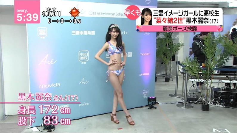 【水着キャプ画像】巨乳タレント達の水着姿がエロすぎるテレビキャプ画像w 15