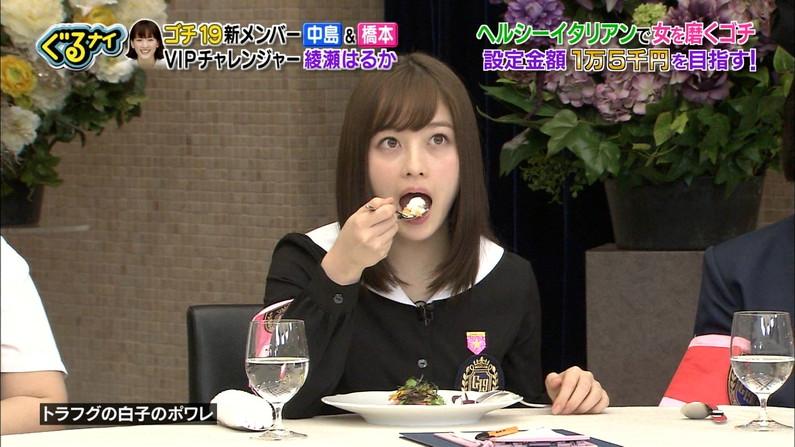 【疑似フェラキャプ画像】タレント達の卑猥な顔しながら食レポする様子がエロすぎるw 04
