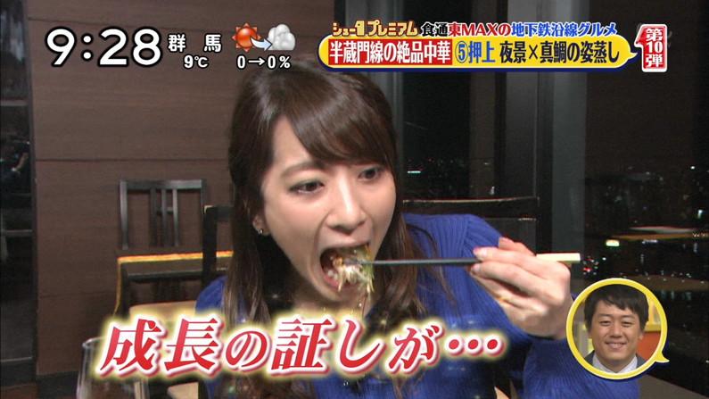 【疑似フェラキャプ画像】タレント達の卑猥な顔しながら食レポする様子がエロすぎるw 07