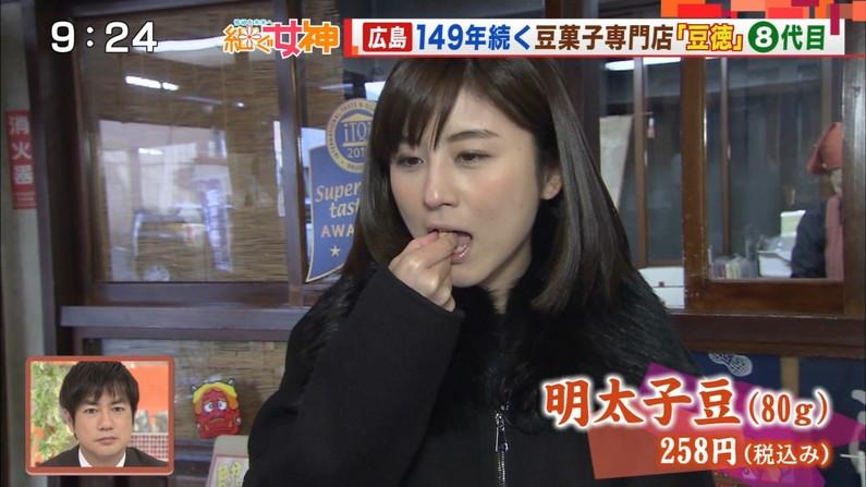 【疑似フェラキャプ画像】タレント達の卑猥な顔しながら食レポする様子がエロすぎるw 11