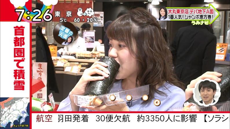 【疑似フェラキャプ画像】タレント達の卑猥な顔しながら食レポする様子がエロすぎるw 15