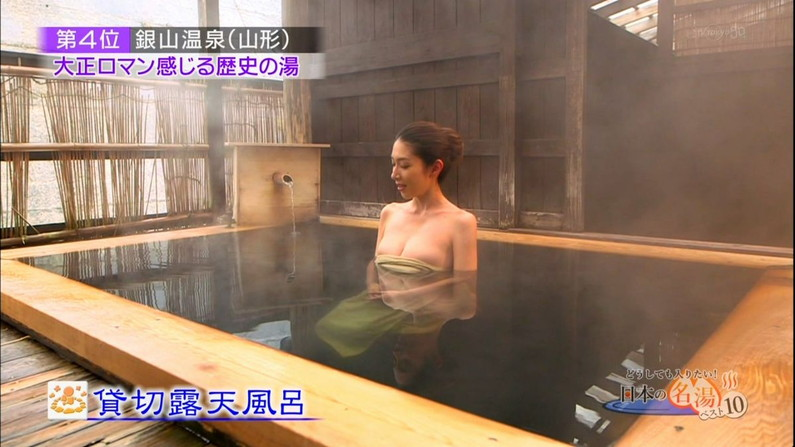 【温泉キャプ画像】人気アイドルまでがバスタオル一枚でテレビに出て温泉レポしてるぞw 01
