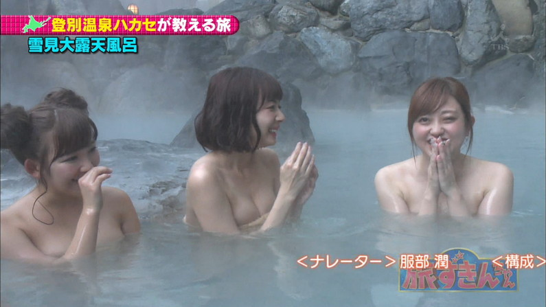 【温泉キャプ画像】人気アイドルまでがバスタオル一枚でテレビに出て温泉レポしてるぞw 22