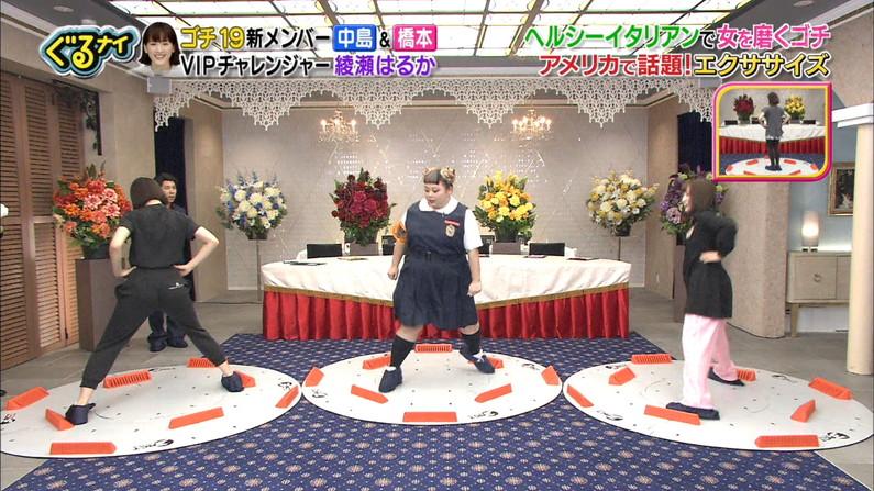 【お尻キャプ画像】ピタパン履いて綺麗なヒップライン見せつけてるタレント達w 10