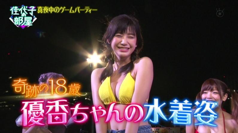 【水着キャプ画像】テレビに出てくる巨乳のビキニ美女ってやっぱりエロいよなw 15