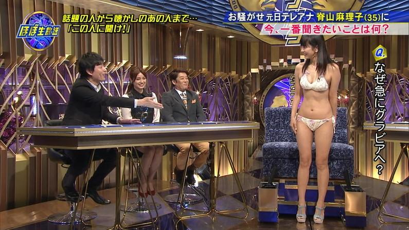 【水着キャプ画像】テレビに出てくる巨乳のビキニ美女ってやっぱりエロいよなw 22
