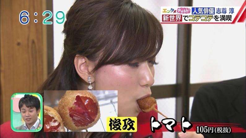 【疑似フェラキャプ画像】やらしい顔で頬張るエロい食レポするタレント達w 09