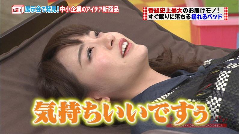 【イキ顔キャプ画像】テレビでイキ顔晒しちゃった変態タレント達w 01