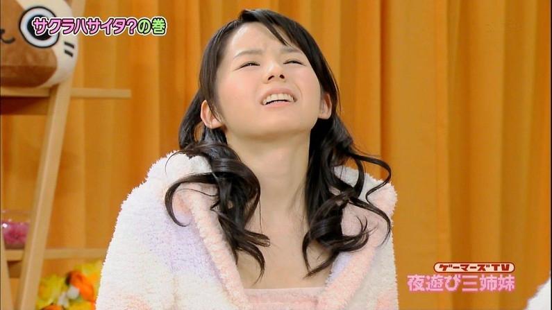 【イキ顔キャプ画像】テレビでイキ顔晒しちゃった変態タレント達w 05