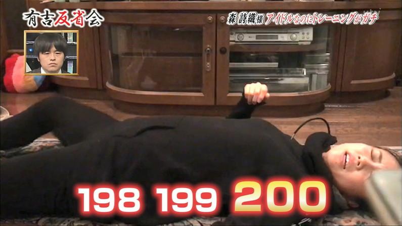 【イキ顔キャプ画像】テレビでイキ顔晒しちゃった変態タレント達w 12