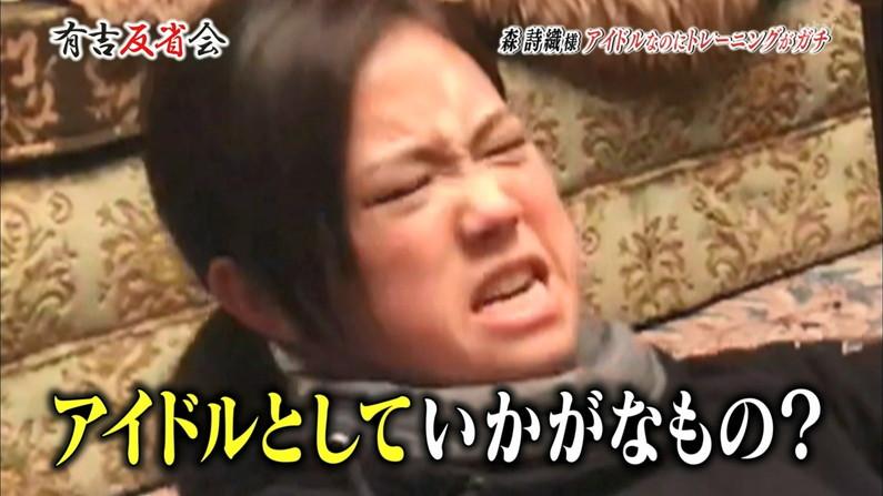 【イキ顔キャプ画像】テレビでイキ顔晒しちゃった変態タレント達w 16
