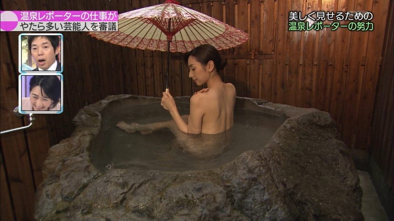 【温泉キャプ画像】乳房はみ出しまくりで温泉レポするタレント達ww 12