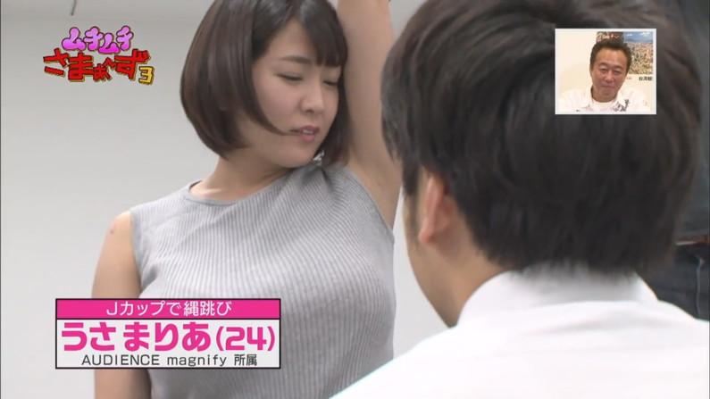【脇キャプ画像】テレビに映ったタレント達の脇マンコがエロくてたまらんw 03