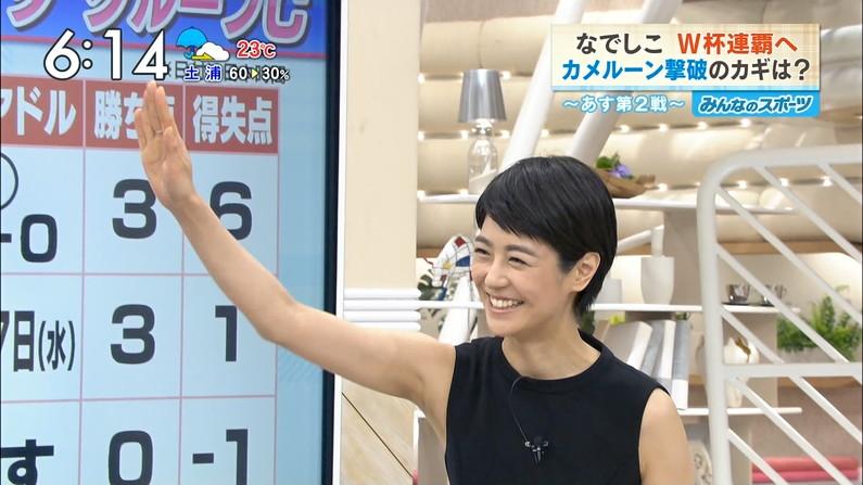 【脇キャプ画像】テレビに映ったタレント達の脇マンコがエロくてたまらんw 09