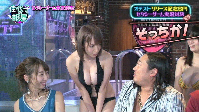 【水着キャプ画像】ここぞとばかりにテレビで水着姿でオッパイアピールする巨乳美女w 04