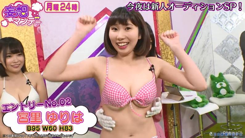 【水着キャプ画像】ここぞとばかりにテレビで水着姿でオッパイアピールする巨乳美女w 20