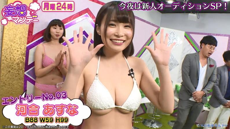 【水着キャプ画像】ここぞとばかりにテレビで水着姿でオッパイアピールする巨乳美女w 21