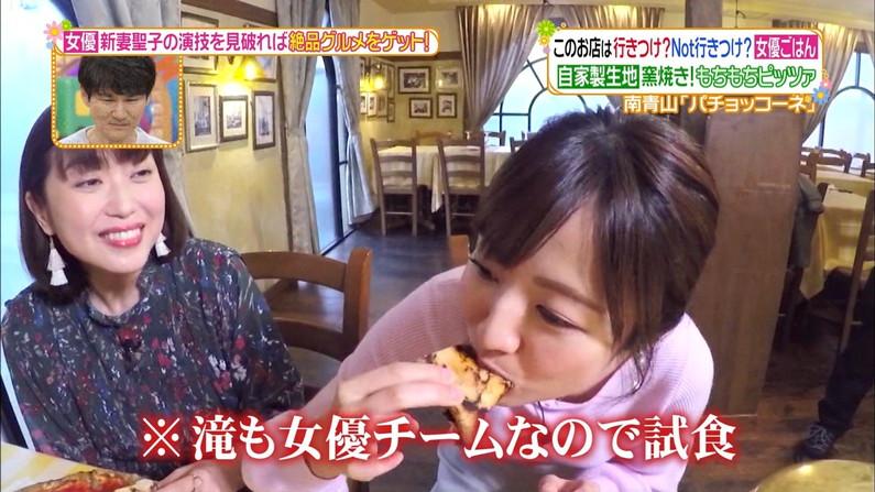 【疑似フェラキャプ画像】タレントさん達が食レポしてるとどうも疑似フェラに見えてくるんだがw 15