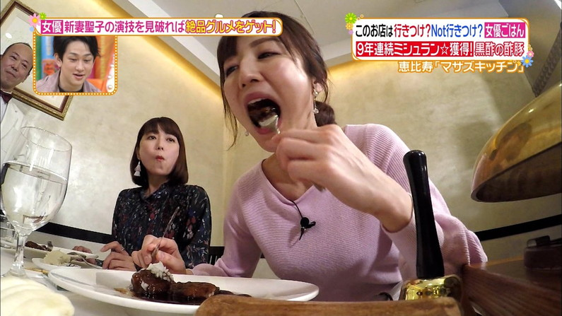 【疑似フェラキャプ画像】タレントさん達が食レポしてるとどうも疑似フェラに見えてくるんだがw 19