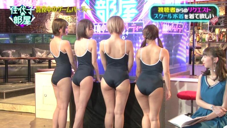 【お尻キャプ画像】テレビに映った水着美女達のハミケツ見放題ww