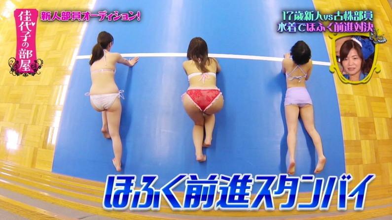 【お尻キャプ画像】テレビに映った水着美女達のハミケツ見放題ww 07