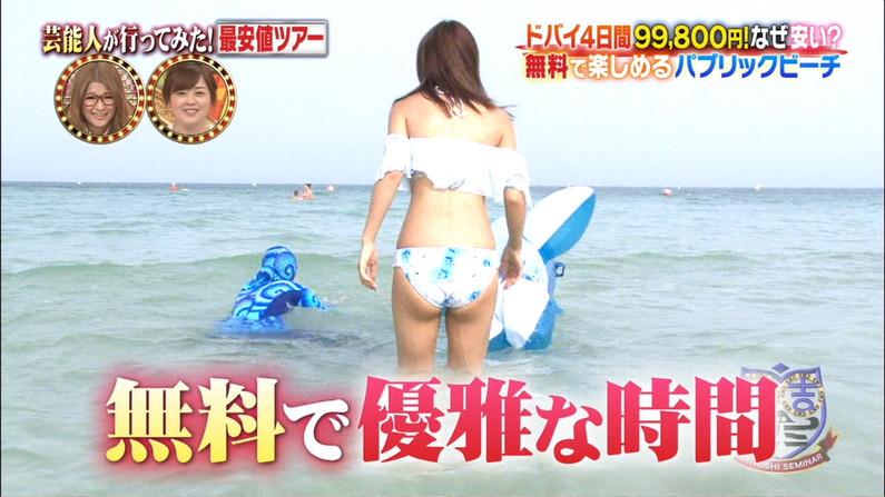 【お尻キャプ画像】テレビに映った水着美女達のハミケツ見放題ww 13