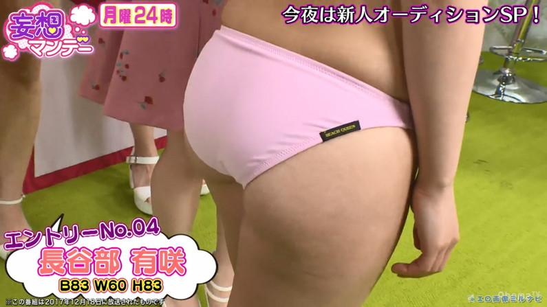 【お尻キャプ画像】テレビに映った水着美女達のハミケツ見放題ww 22