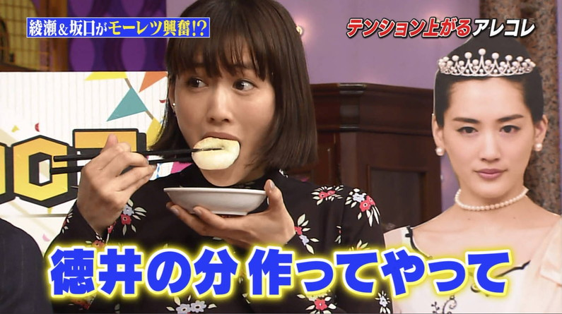 【疑似フェラキャプ画像】食レポ見てるだけでフェラが上手そうだなと思うタレント達w