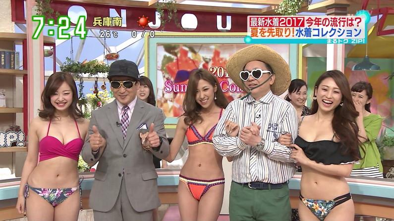 【水着キャプ画像】テレビでビキニからハミ乳しまくりのエロい美女達が映りまくりw 12