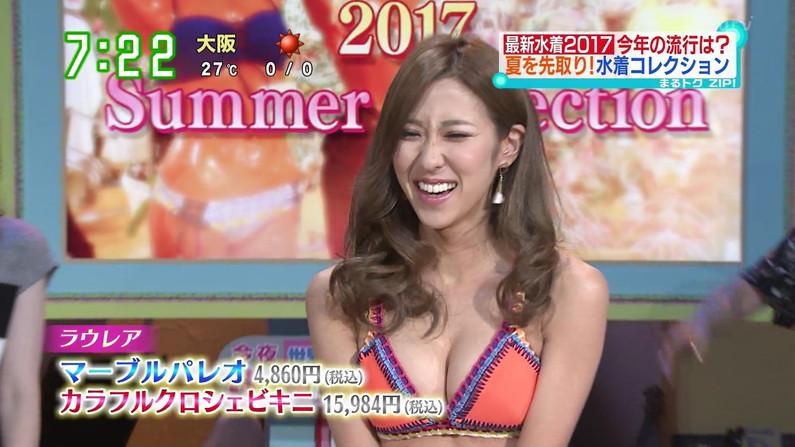 【水着キャプ画像】テレビでビキニからハミ乳しまくりのエロい美女達が映りまくりw 16