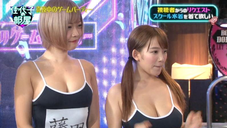 【水着キャプ画像】テレビでビキニからハミ乳しまくりのエロい美女達が映りまくりw 21