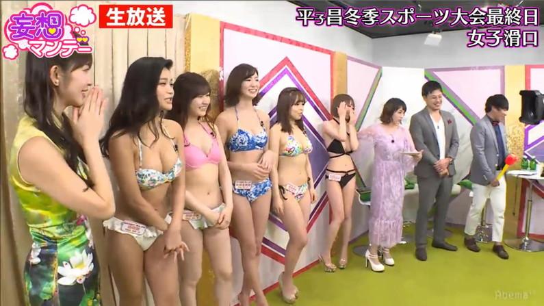 【水着キャプ画像】テレビでビキニからハミ乳しまくりのエロい美女達が映りまくりw 23