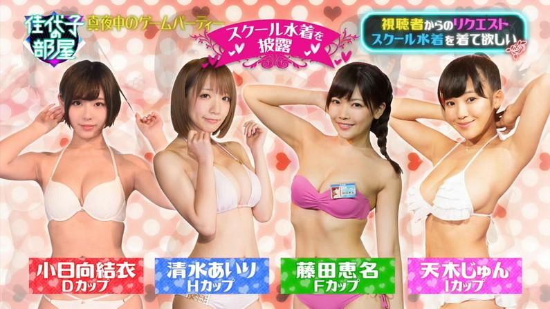 【水着キャプ画像】テレビでビキニからハミ乳しまくりのエロい美女達が映りまくりw 24