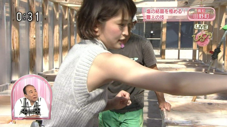 【脇キャプ画像】エロい脇マンコ全開に披露しちゃうタレントさん達w 05