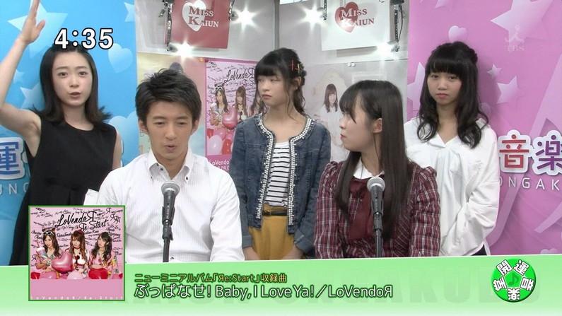 【脇キャプ画像】エロい脇マンコ全開に披露しちゃうタレントさん達w 09
