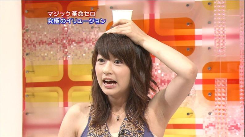 【脇キャプ画像】エロい脇マンコ全開に披露しちゃうタレントさん達w 10
