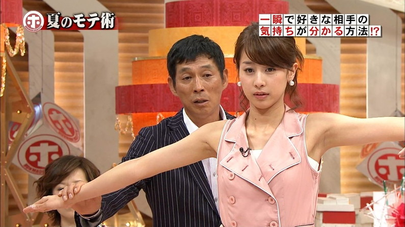 【脇キャプ画像】エロい脇マンコ全開に披露しちゃうタレントさん達w 12