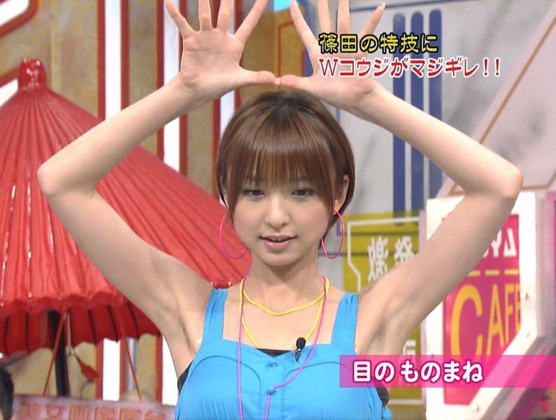 【脇キャプ画像】エロい脇マンコ全開に披露しちゃうタレントさん達w 14