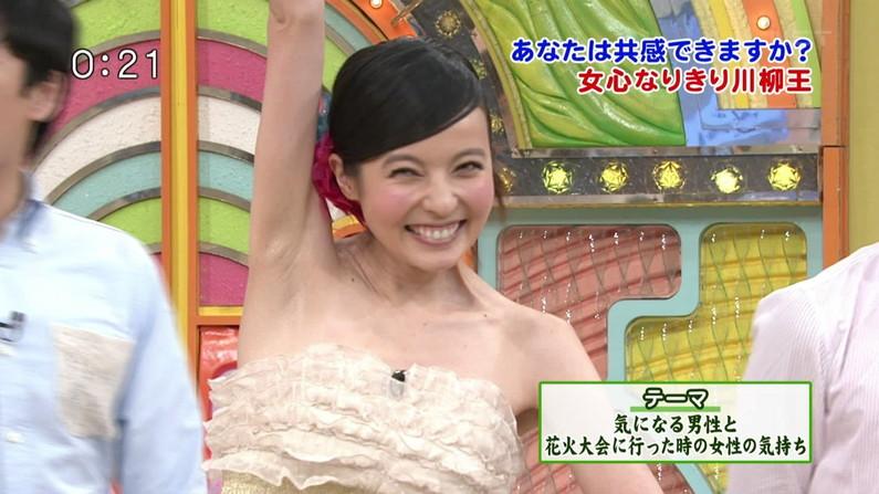 【脇キャプ画像】エロい脇マンコ全開に披露しちゃうタレントさん達w 17