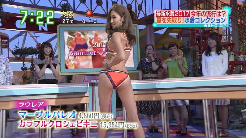 【お尻キャプ画像】Tバック姿やハミ尻しまくってる美女達がテレビに映りまくりw 16