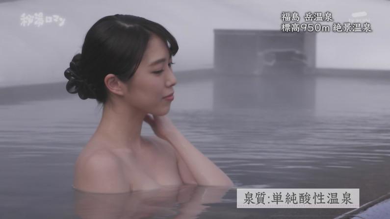 【温泉キャプ画像】温泉よりもオッパイの方が気になる温泉レポw