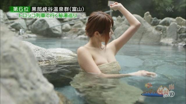 【温泉キャプ画像】温泉よりもオッパイの方が気になる温泉レポw 11