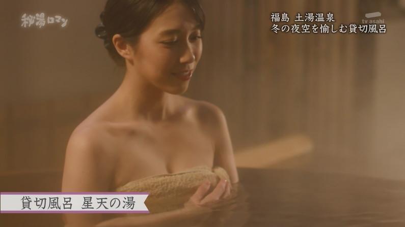 【温泉キャプ画像】温泉よりもオッパイの方が気になる温泉レポw 13