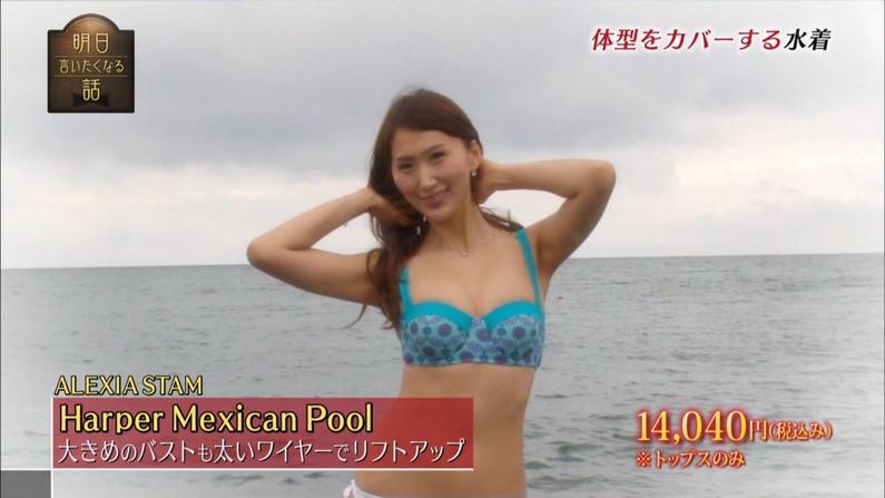 【水着キャプ画像】テレビでビキニ着た美女達のオッパイがはみ出しそうになってるw 10