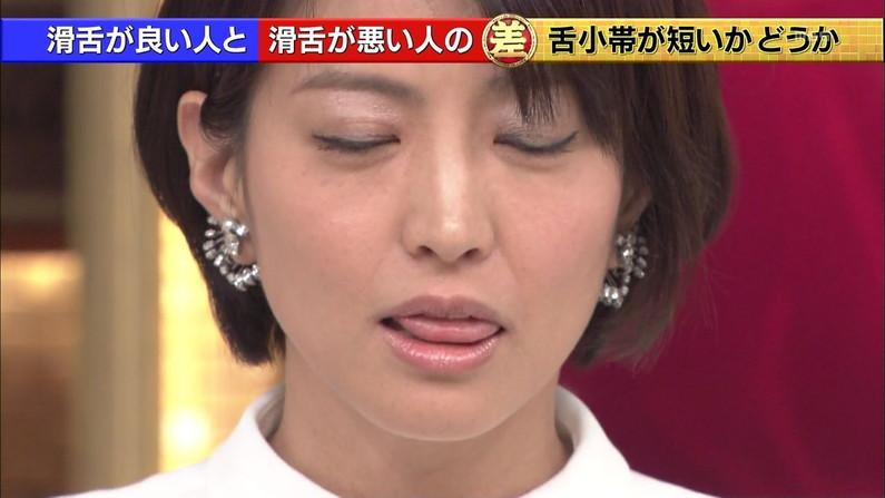 【キスキャプ画像】テレビ越しでもドキドキしちゃうタレントさん達のキス顔やキスシーンw 19