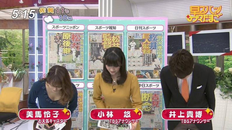 【胸チラキャプ画像】テレビに映ったエロい谷間の美女達w 05