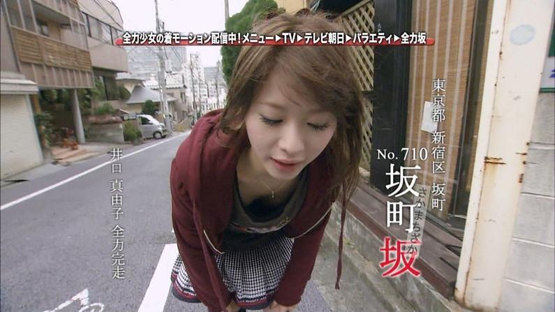 【胸チラキャプ画像】テレビに映ったエロい谷間の美女達w 22